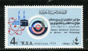 SAUDI ARABIA SCOTT# 687 MINT NEVER HINGED AS SHOWN