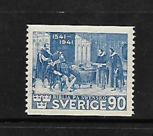 SWEDEN, 318, MNH, REFORMERS PRESENTING BIBLE TO GUSTAF VASA