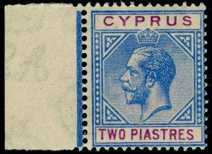 CYPRUS SG92, 2pi blue & purple, NH MINT. Cat £32+