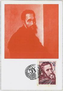 MAXIMUM CARD : Art - Paintings: BULGARIA 1975  MICHELANGELO #1