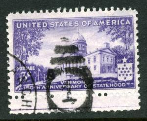 United States #903, USED - 1941 - USA1363