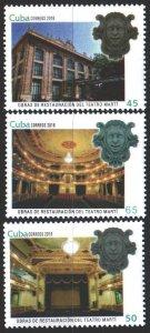 Cuba. 2016. 6069-71. Theater Marty. MNH.