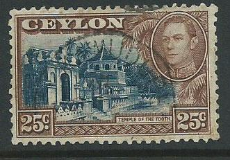 Ceylon SG 392a Used wmk upright