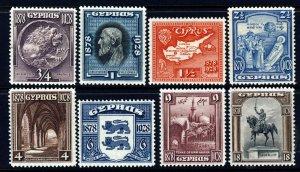 Cyprus KG V 1928 50th. Anniversary of British Rule Part Set SG 123 - SG 130 MINT