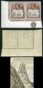 Ascension SG18c 1/- Badge Variety CLEFT ROCK in a U/M PAIR (light tone spots)
