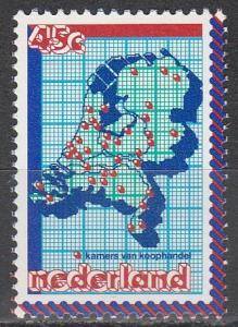 Netherlands #589 MNH (S1684)
