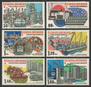 Czechoslovakia 2029-2034, MNH. Michel 2285-2290. Socialist contraction,30, 1975.