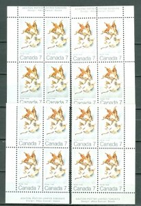 CANADA 1971 WINTER MAPLE LEAF #538 with VARIETY...SET CORNERS BLKS MNH..$13.50