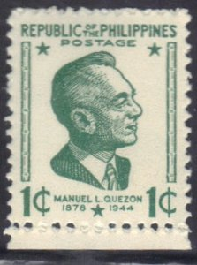 PHILIPPINES SC# 511 MNH 1c  1947  SEE SCAN
