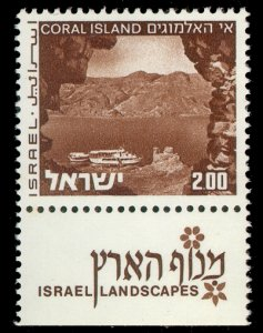 1971 Israel 536yI LANDSCAPES OF ISRAEL   Ph2 7,50 €