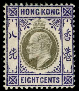 HONG KONG SG80, 8c slate & violet, M MINT. Cat £20.