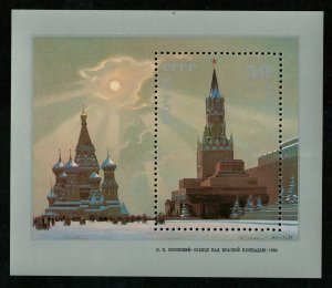 Moscow, Block (T-5549)