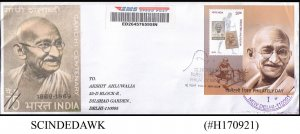 INDIA - 2013 PHILATELY DAY / GANDHI - FDC COVER EMS TO NEW DELHI