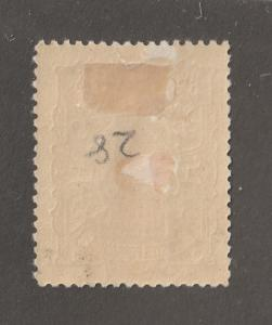 Persia Stamp, Scott# 94, mint hinged, 16CH, rose color, well centered #L-42
