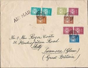 FEDERATION SOUTH ARABIA ADEN 1967 airmail cover to UK - Crater cds..........6430