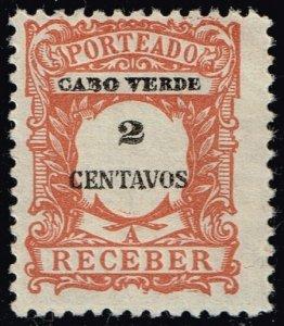 Cape Verde #J23 Postage Due; Unused (2Stars)