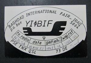 6379 Amateur Radio QSL Card Baghdad International Fair Iraq