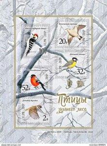 LUGANSK - 2020 - Birds of the Winter Forests - Imperf 5v Sheet-Mint Never Hinged