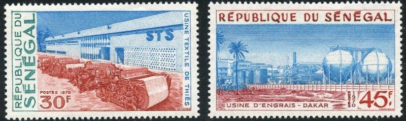 Senegal Scott 330-31 MVFNHOG - Industrialization of Senegal - SCV $1.65