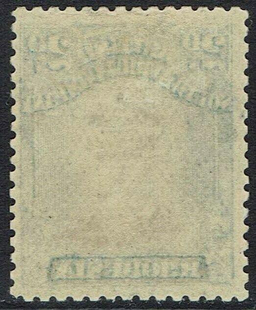 RHODESIA 1913 KGV ADMIRAL 2D DIE II PERF 14