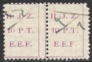 PALESTINE 1924 10PT HEJAZ JORDAN ZONE Revenue Pair Bale 146 VFU