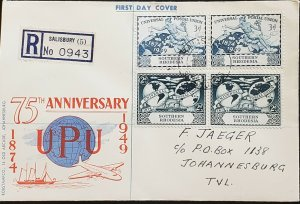 UPU 1949 75th Anniversary S. Rhodesia Salisbury FDC