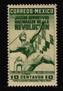 Mexico 1941 Javelin Thrower Stamp Scott 767 MNH