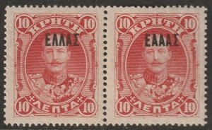 Crete 1908 Sc 88 var pair MH* right with overprint variety