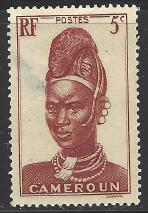 Cameroun Scott # 228 Mint
