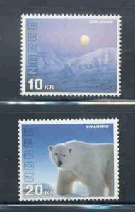 Norway Sc 1115-6 1996 Svalbard Islands Polar Bear stamp set