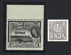 Guyana 'Independence' Overprint 1c Watermark Ww12 Upright Top Margin SG#385