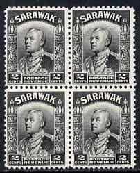 Sarawak 1934-41 Brooke 2c black marginal block of 4 unmou...