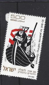 Israel, 529, Rescue of Jews by Danes Single,**MNH**