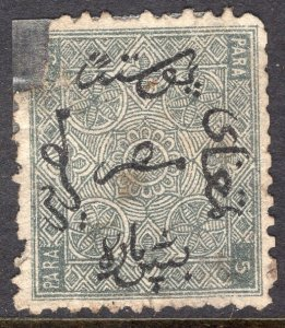 EGYPT SCOTT 1