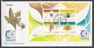 Papua New Guinea, Scott cat. 882. Orchids sheet of 4 on a First day cover. ^