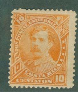 Costa Rica 22 MH CV $4.00 BIN $2.00