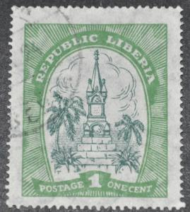 DYNAMITE Stamps: Liberia Scott #214 – USED