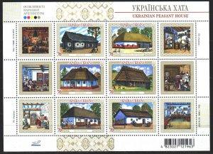 Ukraine. 2007. bl 64. Huts in Ukraine. MNH.