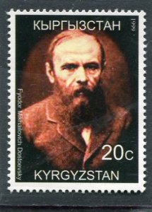 Kyrgyzstan 1999 FYODOR DOSTOEVSKY 1 value Perforated Mint (NH)