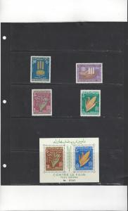 Afghanistan 642-4. C45-5a   MNH Freedom From Hunger