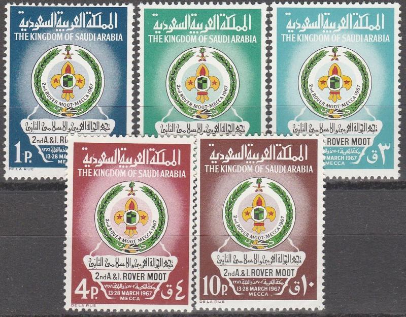 Saudi Arabia #451-5 MNH F-VF  CV $27.00 (S804)