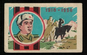 1958, Matchbox Label Stamp (ST-105)