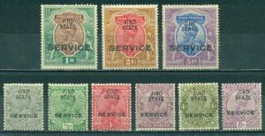 India Jind #O25-O33  Mint F LH  Scott $71.20