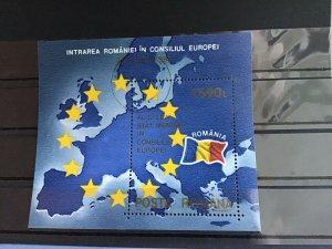 Romania European Council  stamp sheet R23322