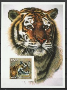 Guinea MNH S/S Gorgeous Tiger