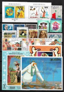 Worldwide Small MNH Lot of Stamps and S/Sheets (L001)
