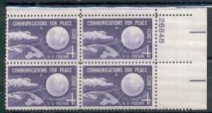 US Stamp #1173 MNH - ECHO 1 - Plate Block of 4
