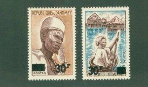 DAHOMEY 232-33 MNH BIN$ 1.70