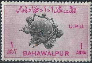 Pakistan Bahawalpur 27 (mh) 1a UPU, red vio (1949)