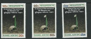 BANGLADESH SG19/21 1973 IN MEMORY OF THE MARTYRS MNH